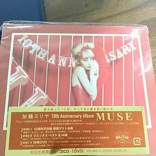 加藤ミリヤ 10THアルバム MUSE 初回限定盤 未開封 送料込 ライブグッズの画像