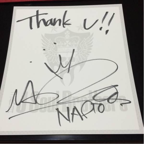 三代目 NAOTO 直筆サイン色紙