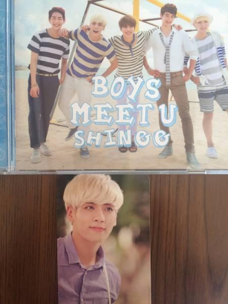 ★SHINee BOYS MEET U トレカ JONGHYUN