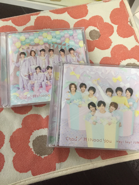 ★Hey!Say!JUMP Chau#/我 I Need You 初回限定盤2本セット★ コンサートグッズの画像