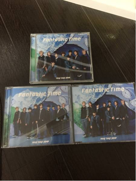 Hey!Say!JUMP Fantastic Time 初回限定盤 通常盤 ポスター付き コンサートグッズの画像