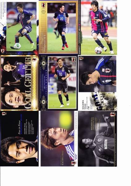 香川真司 9枚カードセット セレッソ大阪 グッズの画像