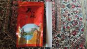【高級烏龍茶 大紅袍】  武夷岩茶 大紅袍 200g 中国茶