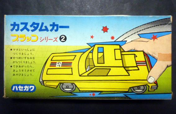 即決@中古絶版模型堂 ハセガワ カスタムカー(フェラーリ レインボー?)プラッコ シリーズ 2_画像1