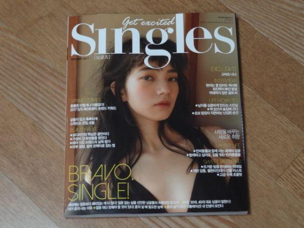 最新◆小松菜奈◆韓国雑誌 2月号 表紙+特集8P+1P 切り抜き