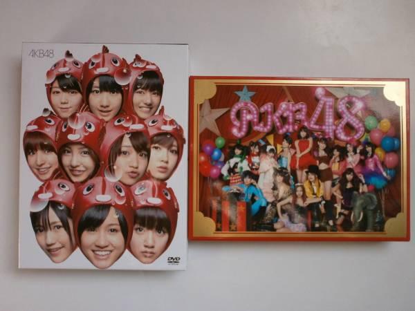 AKB48 ここにいたこと 逃した魚たち 2点セット ライブ・総選挙グッズの画像