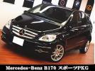 [ prompt decision ]* limited time *80 ten thousand jpy ~ complete sale *M Benz B170 sport PKG *
