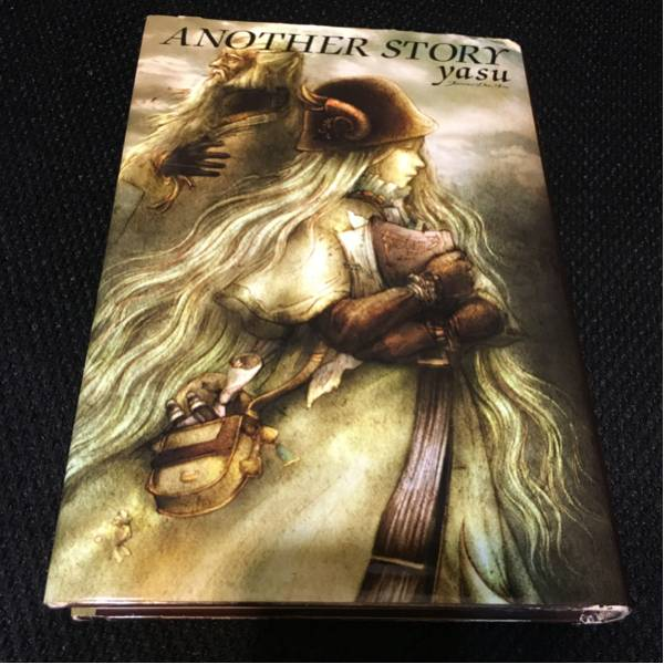 初版 Another story yasu janne da arc 中古品