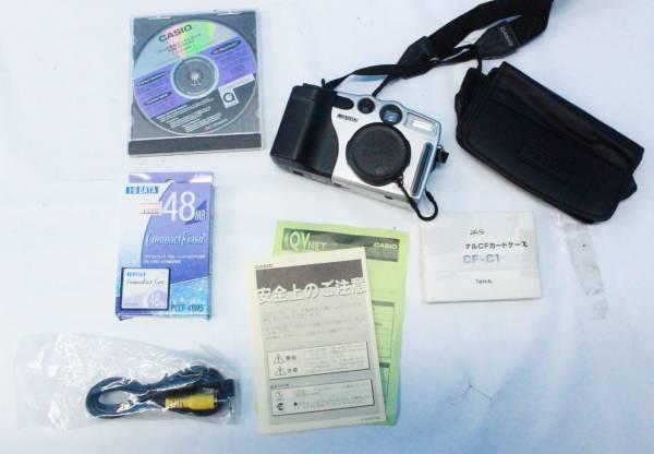 ◎CASAIO■デジカメ QV-3000EX(C6681)
