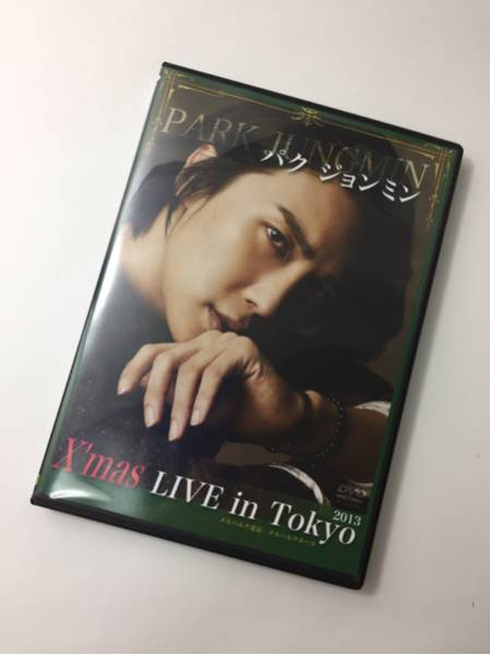 SS501 パク・ジョンミン ROMEO 「X'mas LIVE in Tokyo」DVD