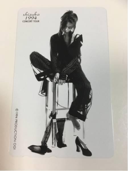 【美品】工藤静香テレホンカード【未使用】