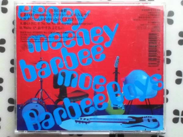 CD BARBEE BOYS「eeny meeney barbee moe」バービーボーイズ_画像3