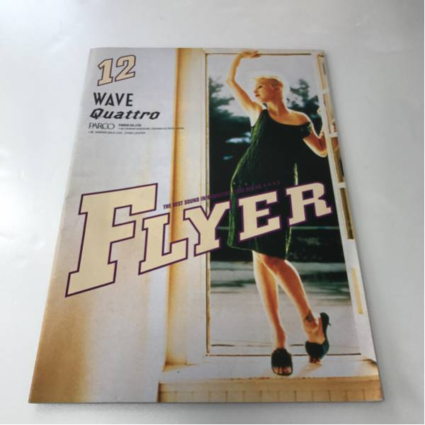 flyer 1996.12 cyndi lauper