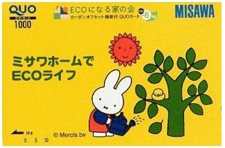【即決】クオカード ミサワホーム☆ミッフィー 1,000円 未使用新品 QUOカード グッズの画像