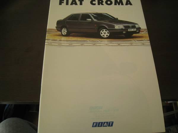 * abroad catalog . language Fiat black maCROMA 8883
