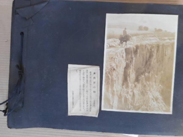 古い 生写真 満州 大連 蒙古 朝鮮 山東省 写真帳 119_画像3