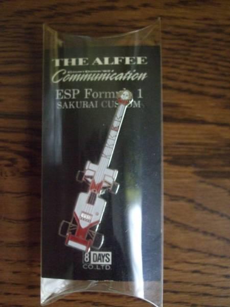 THE ALFEE 桜井さんギターバッジ(6)