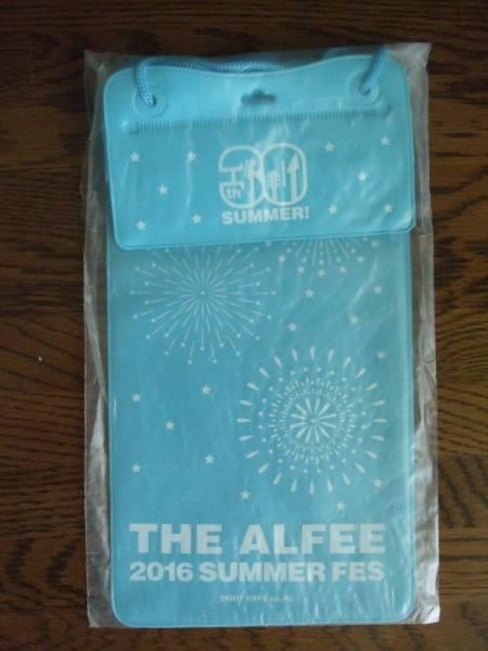 THE ALFEE 夏フェス 防水スマホポーチ ブルー