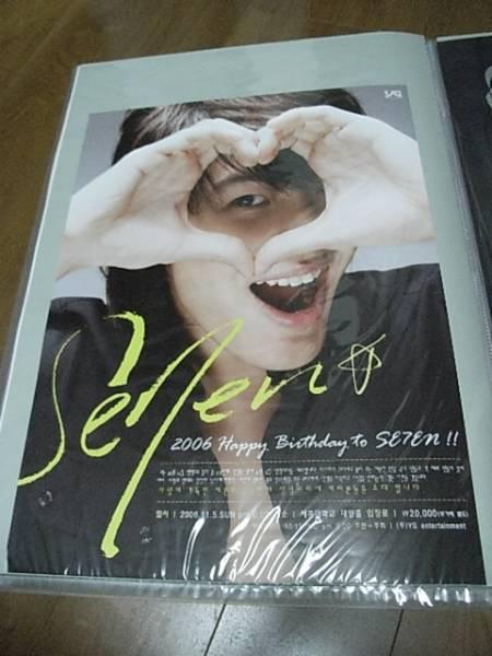 SE7EN 2006 Happy Birthday to SE7EN ポスター ♪