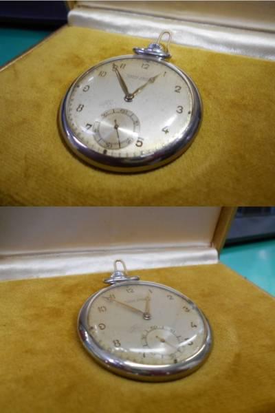 ユリスナルダン 懐中時計 【ジャンク品】