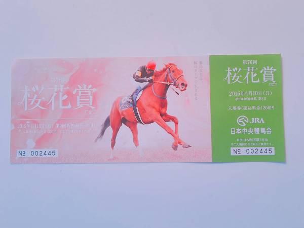 2016桜花賞ジュエラーを含む出走全馬 おまけ付き_画像2