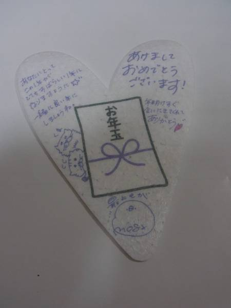 でんぱ組.inc 最上もが 幕神アリーナツアー2017 神戸公演 ハート型メッセージ ライブグッズの画像
