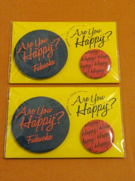嵐 Are you Happiy? 福岡限定バッジ 2個セット