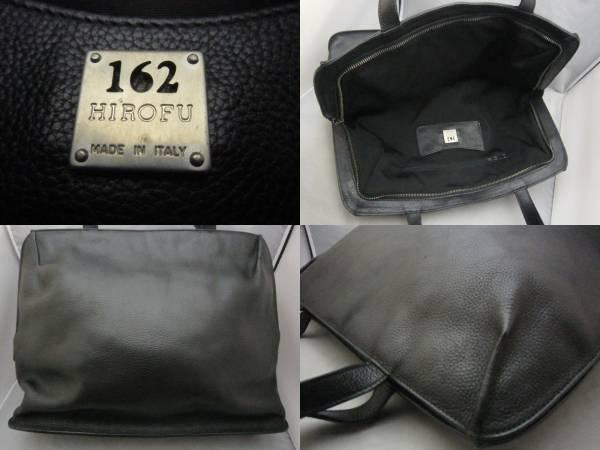 【162 ヒロフ HIROFU】レザー  ハンドバッグ 黒 US1481J_画像3