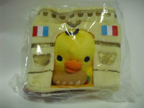 リラックマストア 神戸店 2周年記念 キイロイトリ グッズの画像