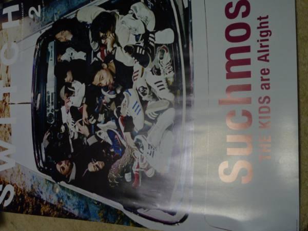 ☆★Suchmos SWITCH ポスター サチモス☆★