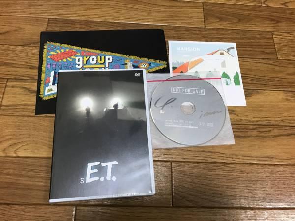 激レア限定品 group_inou SET DVD CD Tシャツ L グループイノウ