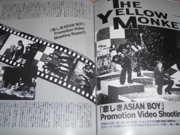 THE YELLOW MONKEY イエローモンキー  1994年~ 切り抜き180P+ポスター3枚