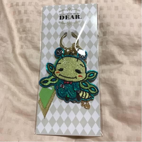 薮宏太 キャラクターキーホルダー  Hey! Say! JUMP DEAR. 1