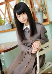 ◆欅坂46(けやき坂46)長濱ねるポスター折り目なし新品未開封 ライブ・握手会グッズの画像