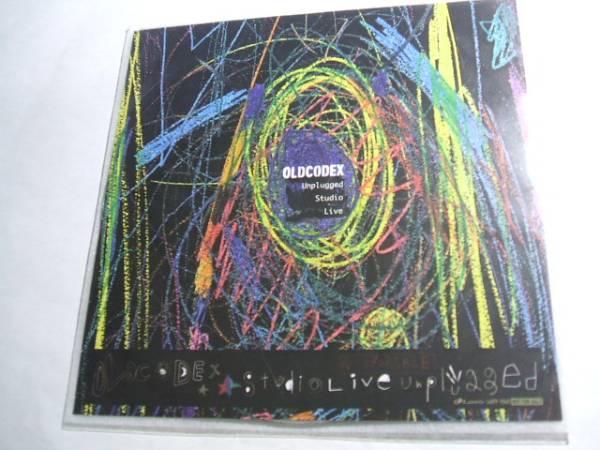OLDCODEX Unplugged Studio Live アニメイト特典CD 鈴木達央 ライブグッズの画像