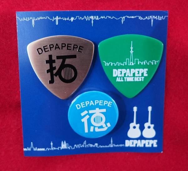 DEPAPEPE ギターピックと缶バッジ