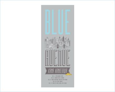 花澤香菜 ツアータオル live 2015 Blue Avenue ツアーグッズ