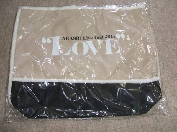 新品★嵐★LOVE★2013グッズ ショッピングバッグ