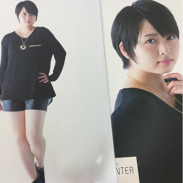 ピンポス★ピンナップポスター★冬ハロ2014 Berryz工房 須藤茉麻