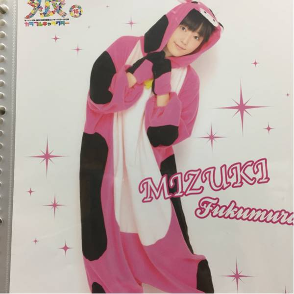 ピンポス★ピンナップポスター★カラフルキャラクター カラキャラ No.13 モーニング娘。譜久村聖
