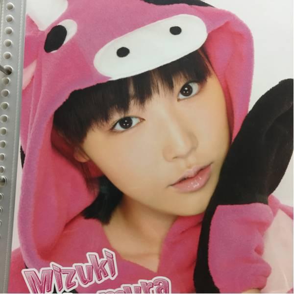 ピンポス★ピンナップポスター★カラフルキャラクター カラキャラ モーニング娘。譜久村聖