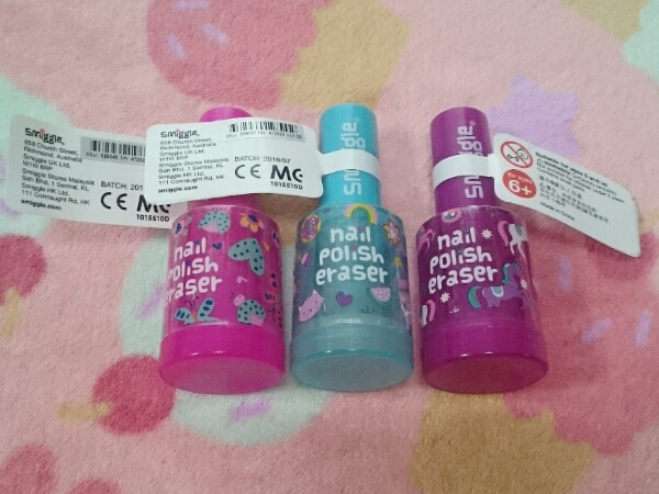 ☆New☆smiggle community group☆manicure type eraser rubber☆3 points