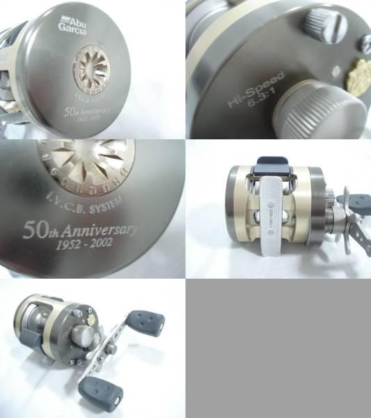 ABU モラム SX-3600C IVCB 50thモデル 未使用品 アブ_画像3