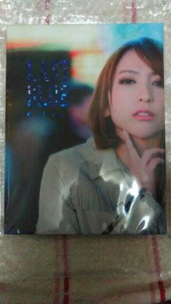 藍井エイル LAST BLUE 武道館限定 写真集【新品、送料無料】
