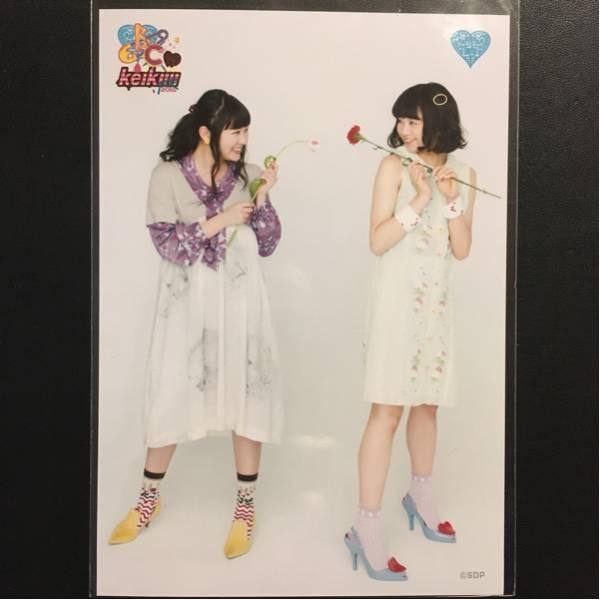 私立恵比寿中学 パンフレット 特典 生写真 星名美怜 柏木ひなた ライブグッズの画像