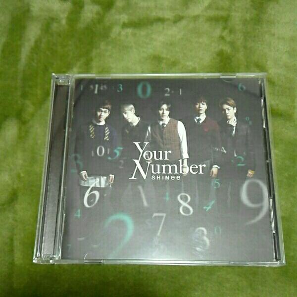 * SHINee yourNumber CD DVD *