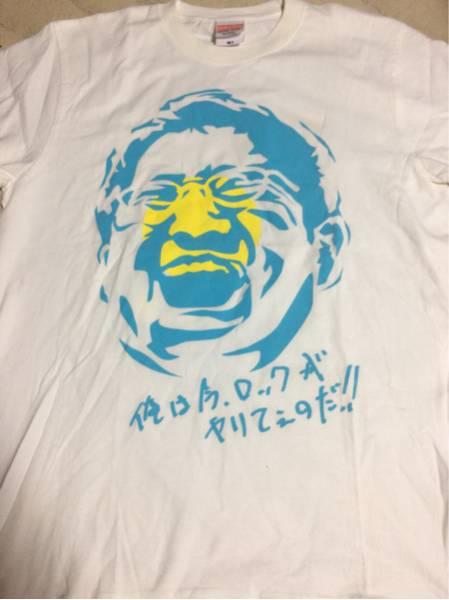 サンボマスター Mサイズ Tシャツ 新品未使用品 ライブグッズの画像
