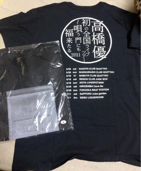 高橋優 ライブグッズ Tシャツ 新品未使用2枚セット 全国ツアー L ライブグッズの画像