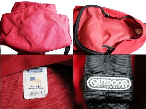 OUTDOOR PRODUCTS アウトドアプロダクツ リュックサック バックパック 赤 鞄 ビンテージ ヴィンテージ USA 古着 オールド DA117_画像3