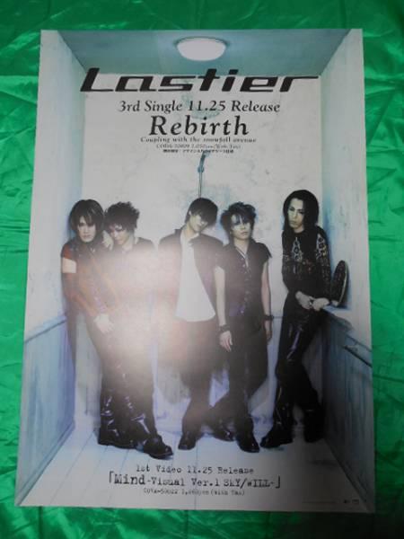 Lastier ラスティア Rebirth B2サイズポスター